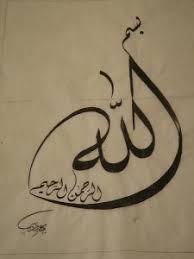 Allah     s Beautiful Name  As Sitteer   Virtual Mosque