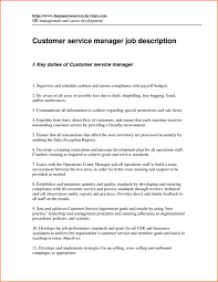 management procedure guide template version sample cover letter