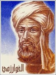 Hommage à al Khawarizmi, savant musulman oublié de l'histoire... Images?q=tbn:ANd9GcQSjMBacCHtlohK2p8yMau1BGMjkZLLsEtSQ6mDCCCo5g0SJHDv