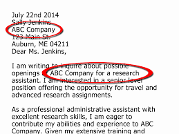 cover letter phd application example