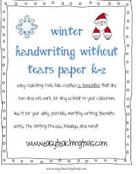 kindergarten lined writing paper handwriting without tears easy teaching tools handwriting without tears