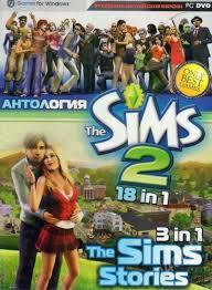 Как установить The Sims 2 Antology?