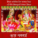 Subho Noboborsho Scraps, Online Greeting Cards, Wishes 4 Orkut ... - Downloadable