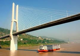 Shiban'gou Yangtze River Bridge