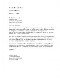 Administrative Assistant Cover Letter      Free Samples   Examples     Alib