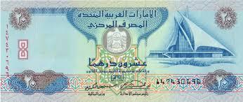 العملات العربيه الورقيه ووحدة القياس لكل دوله Images?q=tbn:ANd9GcQT_CjX8OUOQqFtbAoenkvHt9L_RRuyUAAgr6-cF8XqpmVayB5RgQ