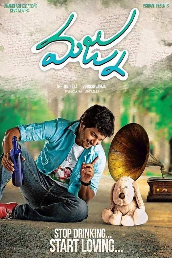 Majnu  Nani's full telugu Film (2016) online watch and download