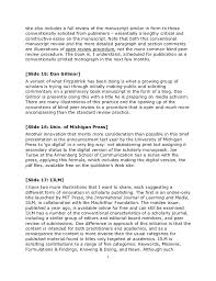 university essays double spaced paragraph