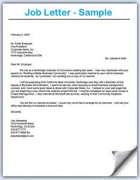 Sample Cover Letter in Response to Salary Requirement Request