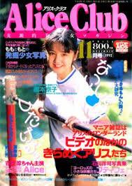 中学生ヌードpeta2.jp 過去の少女|