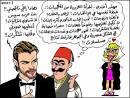 الكاريكاتير والصور الهزلية