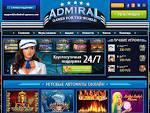 Причины популярности онлайн казино Адмирал