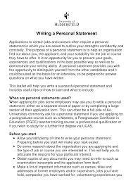 sample personal statement statement of purpose     SlideShare