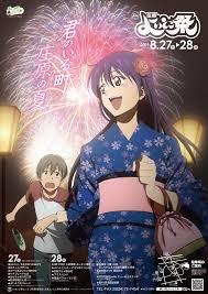Nueva OVA para Kimi no Iru Machi Images?q=tbn:ANd9GcQVnSlx0OlEtwY_caAO-Ax2ewMdGI59y-iclj1z33wZVsOQ222VZ4d82lmtIg