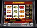 Безопасная игра в казино Вулкан