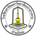 Mahasarakham University Demonstration School (
