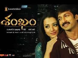 SHANKHAM Telugu Movie