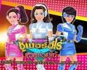 Up2smile.com | ทีวีย้อนหลัง ทีวีออนไลน์ เรื่องเด่น สาระดี ความสนุก ...