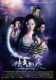 Thiện Nữ U Hồn A Chinese Ghost Story