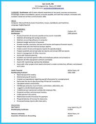 Accounts Payable Resume Skills Sample Resume For Accounts Payable Specialist Free Resume