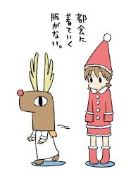 cute christmas drawing by keiichi arawi nichijou pinterest