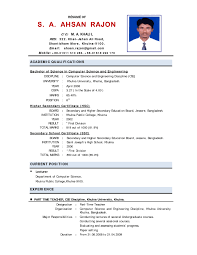 chronological resume format common resume formats resume format and resume maker common resume formats chronological resume template chronological resume is one of the most popular formats people