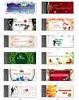 funny love coupons for him