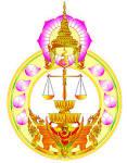 ตราสัญลักษณ์ศาลยุติธรรม :: .::.ศาลแขวงชลบุรี.::.Chonburi Kwaeng ...