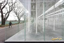 اجمل مدرسة المصنوعة من الزجاج Images?q=tbn:ANd9GcQXqYKdevUOk7WlIJXUCct6Uf25GLDMKNs-fxEzXgU2gbaoO5o&t=1&usg=__UrsIVi8ZQaieGFQufN9ZSboelfA=