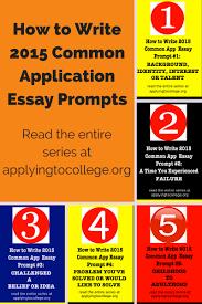 ideas about College Application Essay on Pinterest     Pinterest