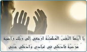 تعزية وفاة والد الأخ مصطفى
