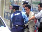 BBCBrasil.com   Reporter BBC   Homem mata 7 a facadas nas ruas ...