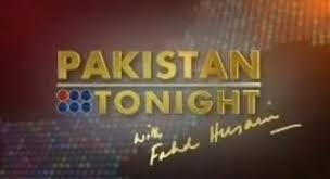 Pakistan Tonight with Fahad Hussain – 23rd jan 2012
