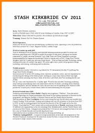 personal trainer resume examples good qualities for a resume free resume example and writing download personal skills examples good qualities for a resume personal
