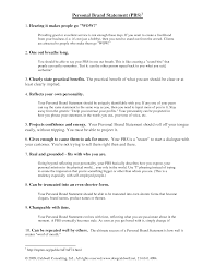 Teacher personal statement for job application