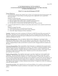cover letter for internship sample fastweb sample of a cover       cover letter happytom co