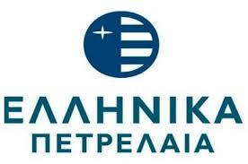 Tα Ελληνικά Πετρέλαια προσφέρουν πετρέλαιο σε ανέργους