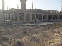 قبرستان بقیع ، قبر مطهر حضرت ام البنین علیها سلام