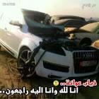 عاجل | وفاة لاعب منتخب الإمارات ذياب عوانة Images?q=tbn:ANd9GcQ_4SOCqGHxfuswYHTPedn2ytRX8FDU6LxpDsAXpohSsGNLq30Z2xBpYTsQ