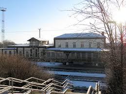 Bad Kleinen station