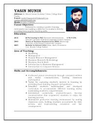 resume format samples download resume format doc resume format and resume maker resume format doc 7 resume format sample doc mystock clerk resume format for job application resume