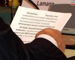 Янукович сам прочтет послание Раде, если оппозиция будет себя прилично вести, - Ефремов - Цензор.НЕТ 2914