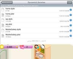 Home Design App Teamlava 100 Home Design App Game Home Design 3d Mod Full Version