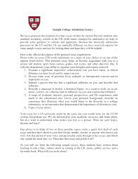 Sample Essays For Graduate School Admission   Cover Letter Templates