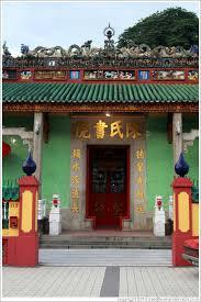 Entrace, Chan She Shu Yuen Clan Association building. - kuala-lumpur-chan-she-shu-yuen-clan-association-building-entrance-large