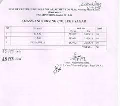 dr harisingh gour university sagar university examination