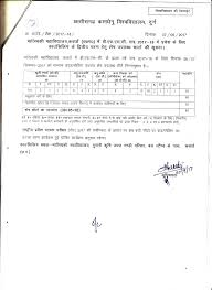 details page with examination results u0026 notifications