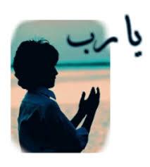 إذا سألك طفلك أين الله؟ كيف تجيب؟ images?q=tbn:ANd9GcQ