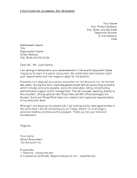 Entry Level Position Cover Letter Sample Accounts Payable Cover Letter Image Collections Cover