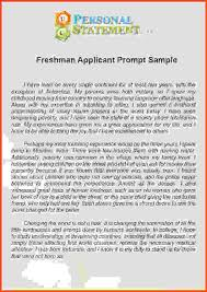 How to Approach the Common Application Personal Statement Essay     HbtvGhana